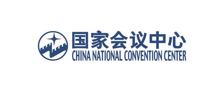 Convention Center Beijing